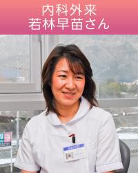 new-nurse-p001