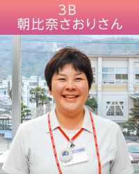 new-nurse-p002