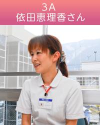 new-nurse-p003